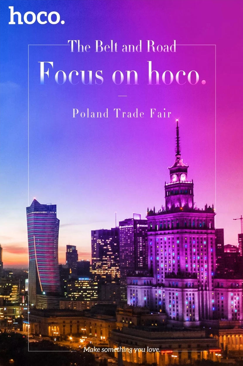 hoco polish trade fair 1 1