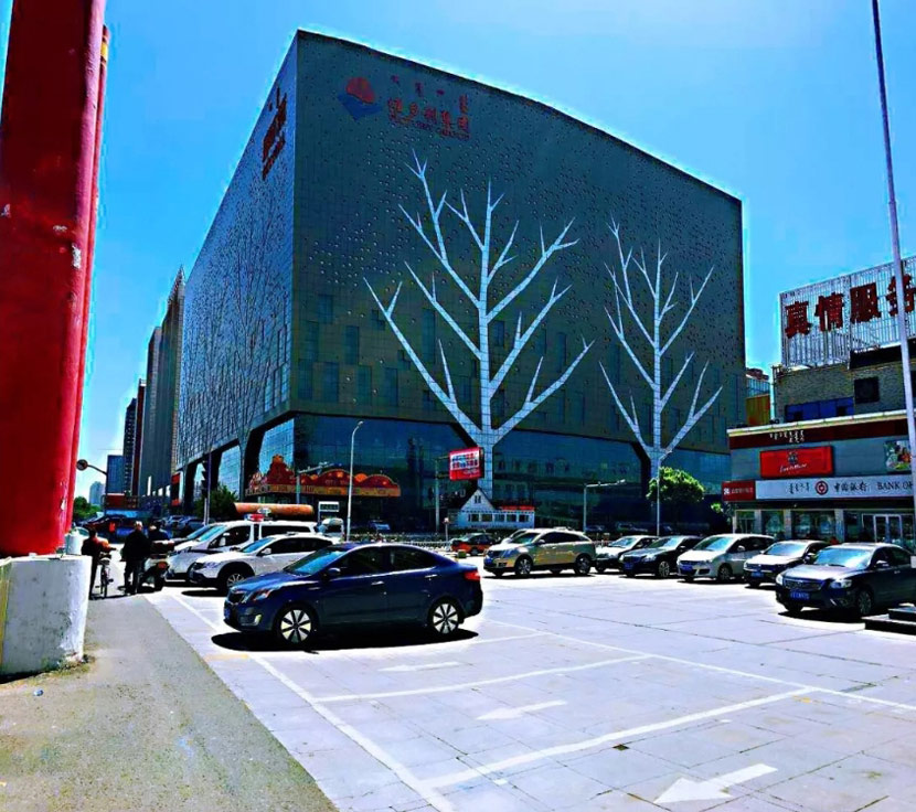 hoco retail store in hohhot 11