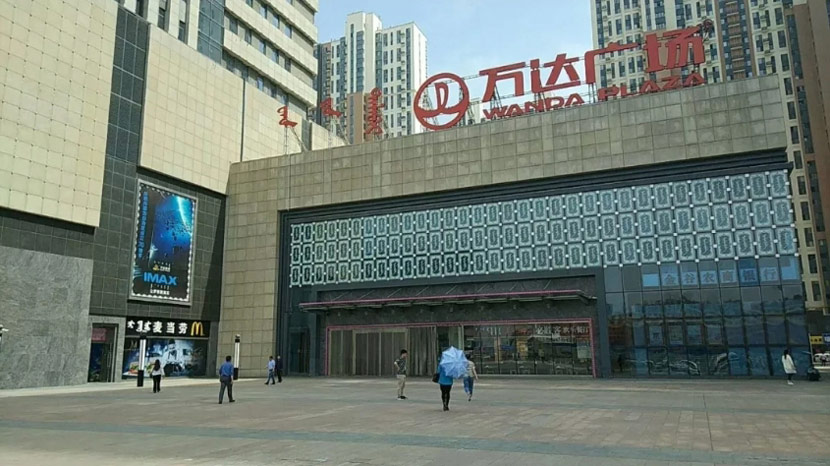 hoco retail store in hohhot 6