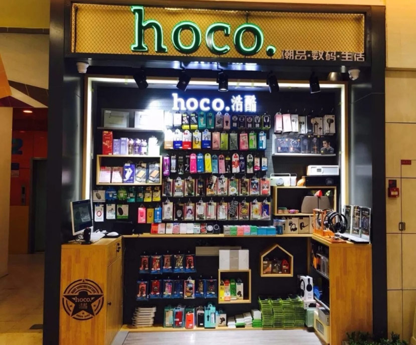 hoco retail store in hohhot 7