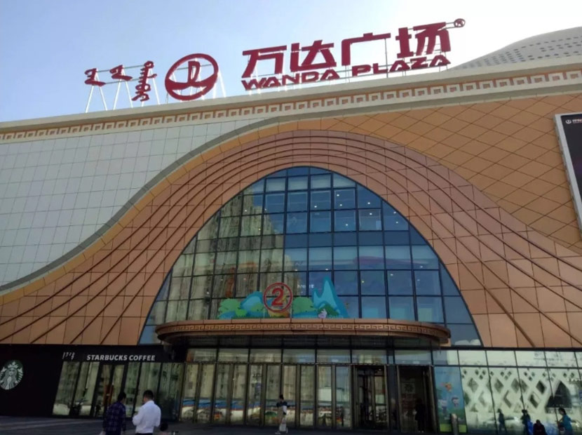 hoco retail store in hohhot 9