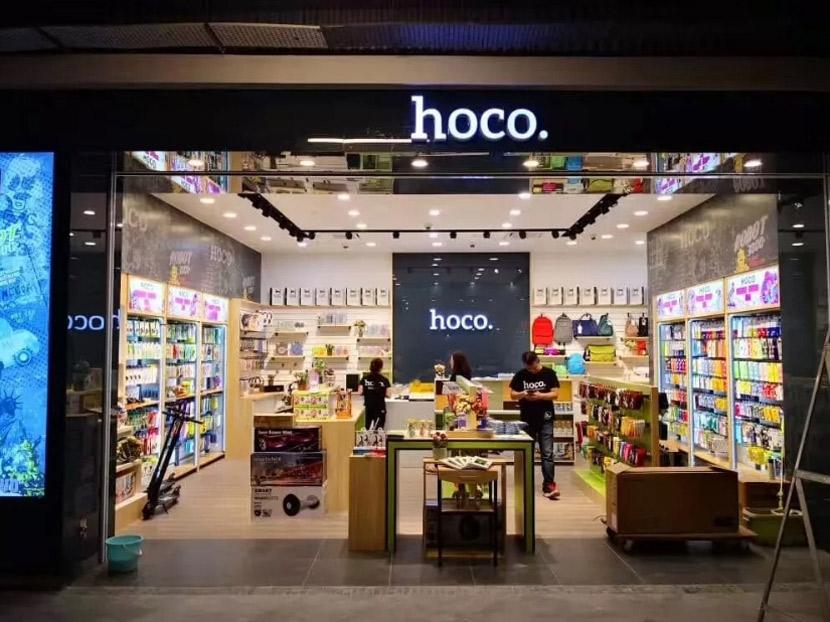 hoco store opened in kuala lumpur 2