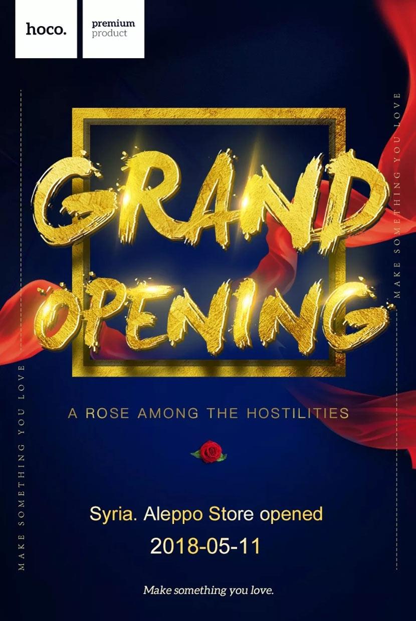 hoco syria store opened 1