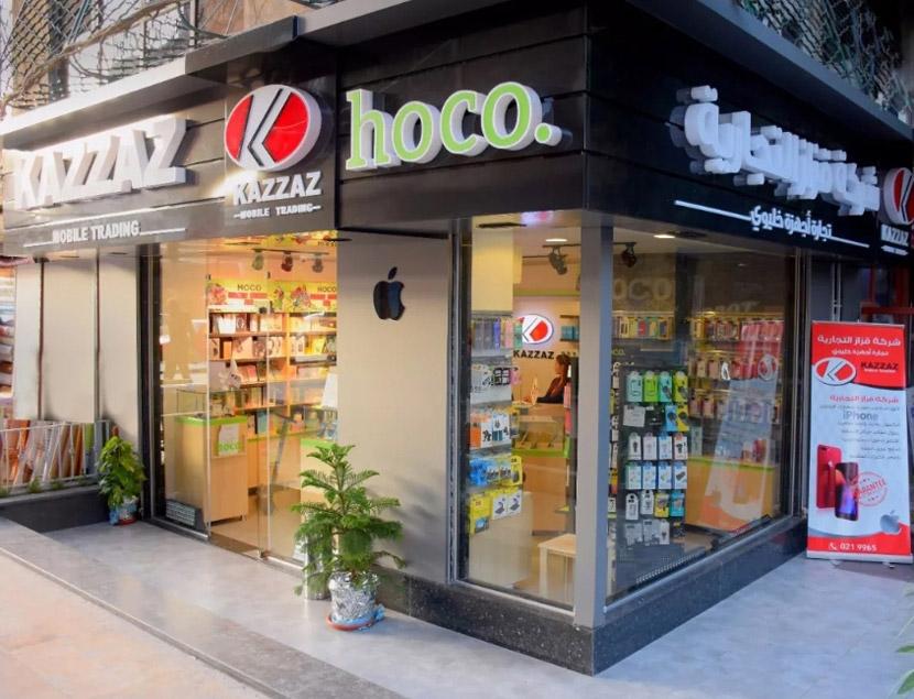 hoco syria store opened 3
