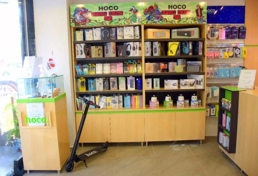 hoco syria store opened 4