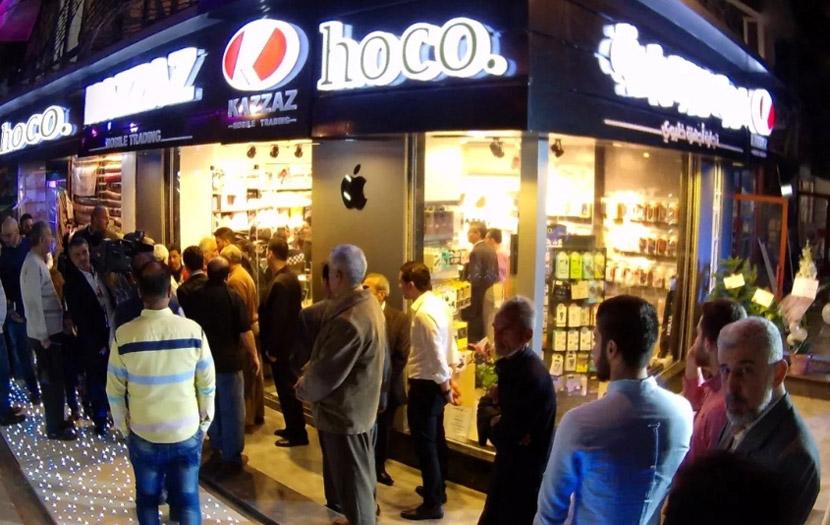 hoco syria store opened 6
