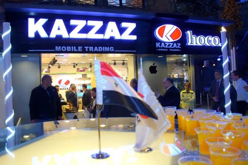 hoco syria store opened 7
