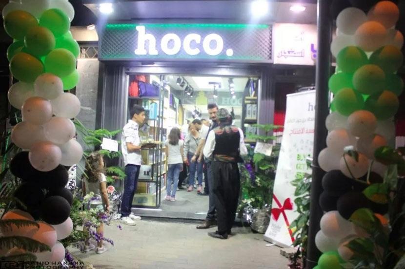 hoco syria store opened 8