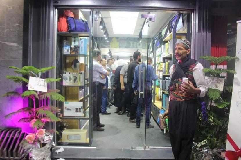 hoco syria store opened 9
