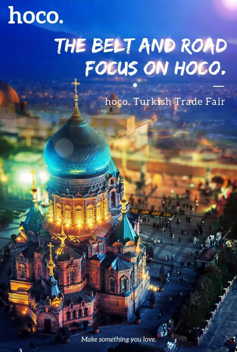 hoco turkish trade fair review 1