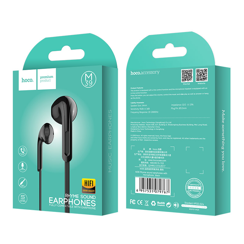 m39 rhyme sound earphones with microphone package front back