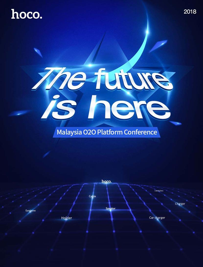malaysia o2o platform conference 1