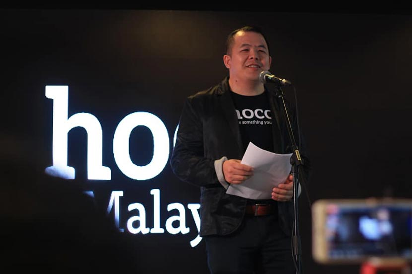 malaysia o2o platform conference 3
