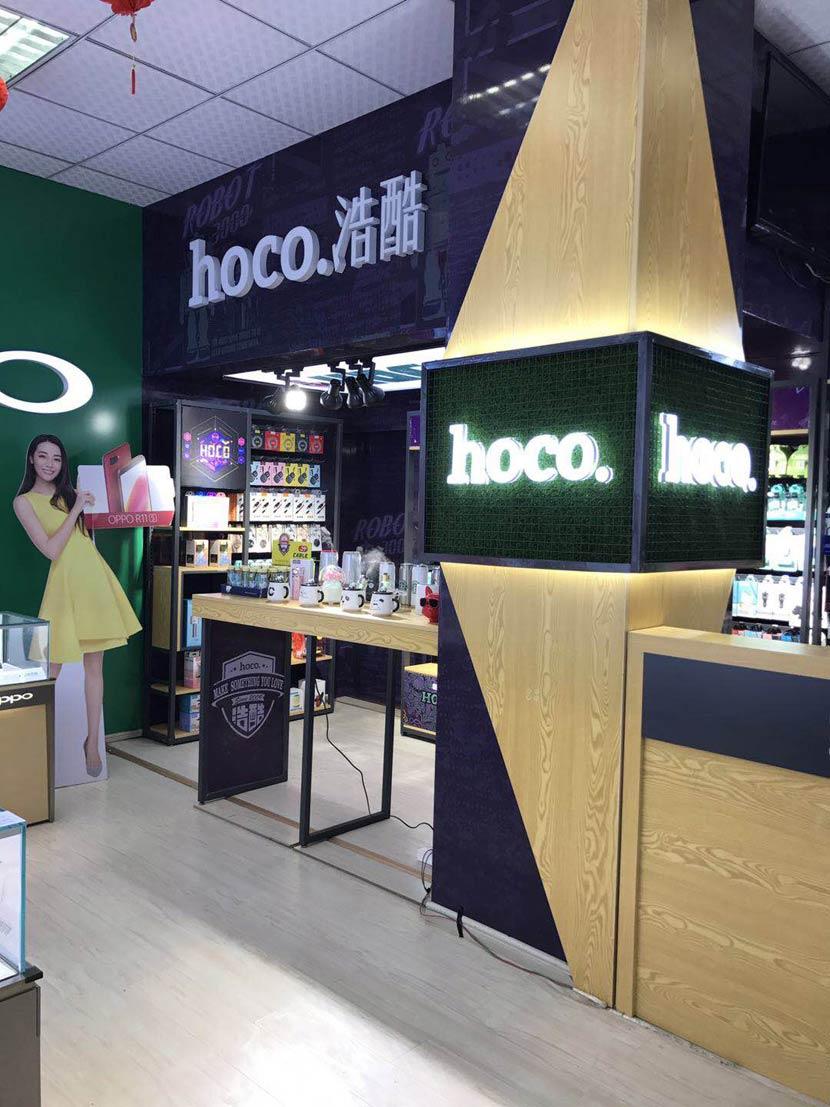 nanchang city cnc fusion store 2