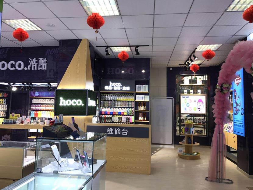 nanchang city cnc fusion store 4