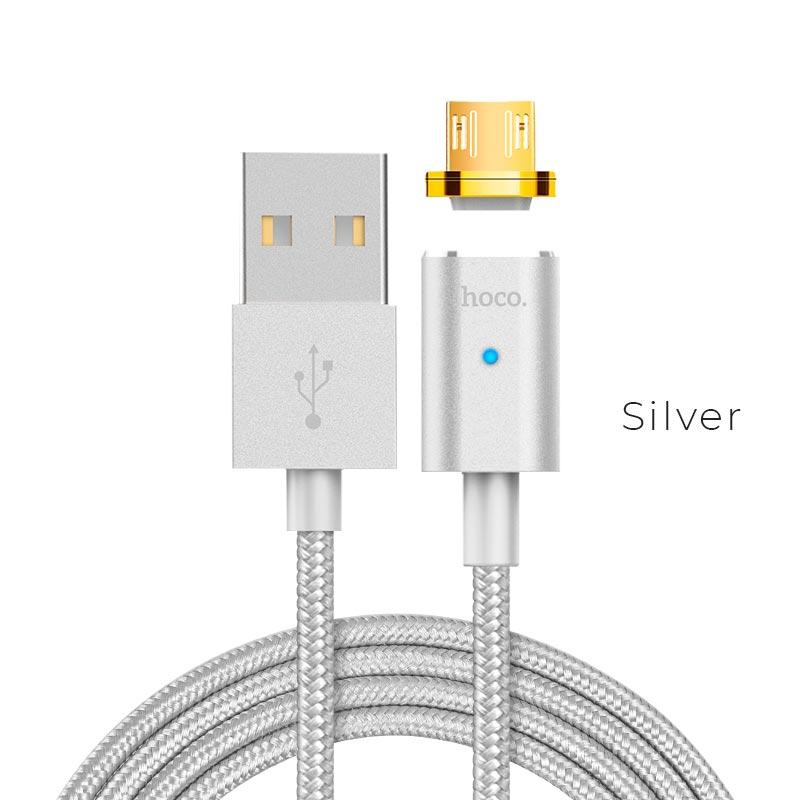 u16 micro-usb silver