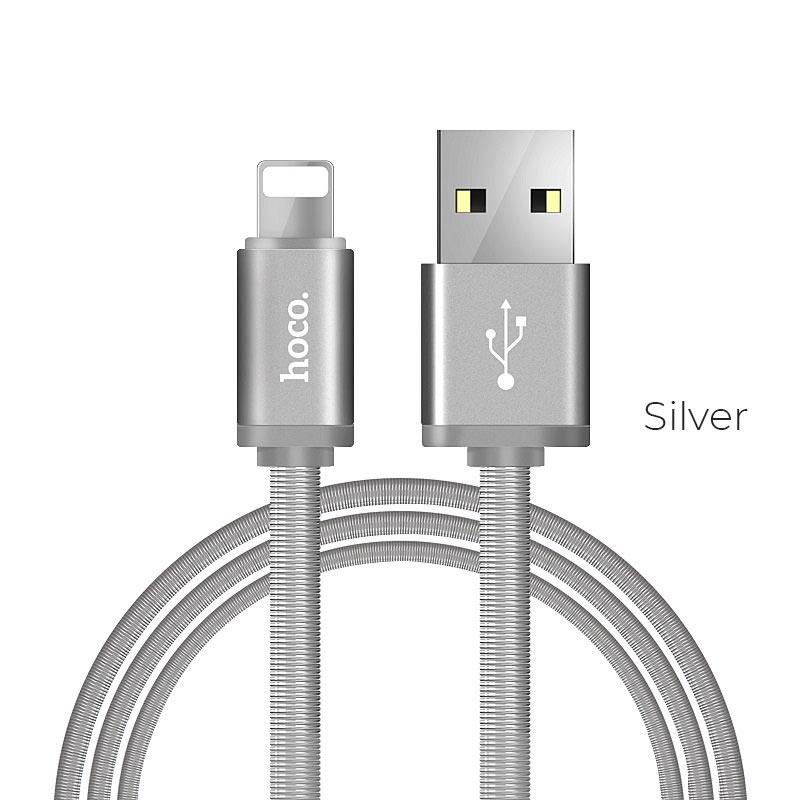 u5 lightning silver