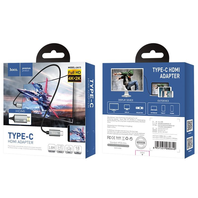 ua13 type c to hdmi cable adapter package
