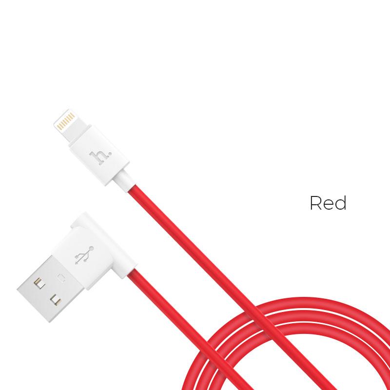upl11 red