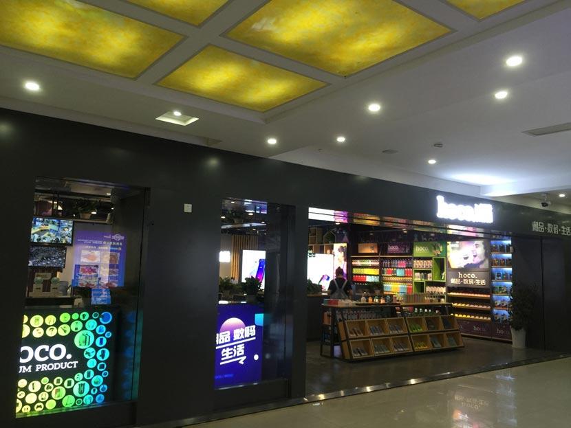 yichun hoco fusion store 1