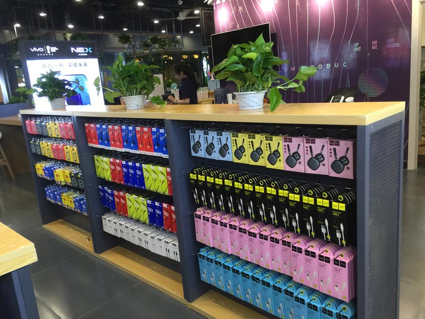yichun hoco fusion store 3