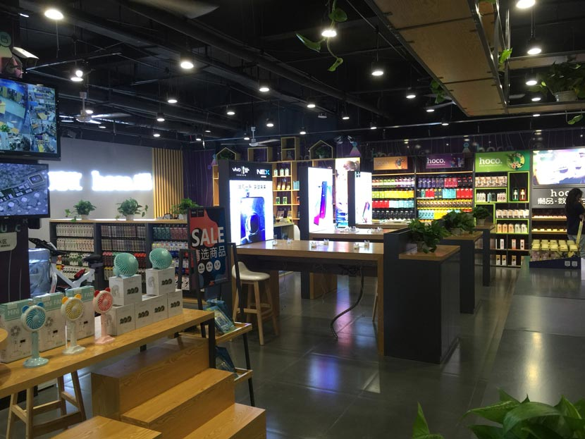 yichun hoco fusion store 5