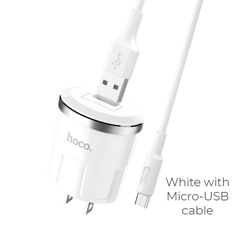 c37 micro usb 白色