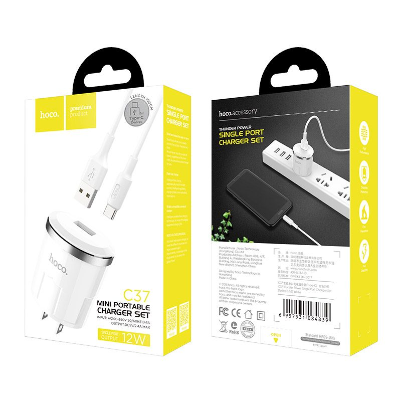 c37 雷威单口充电器 美规 套装配 type c 充电线 包装