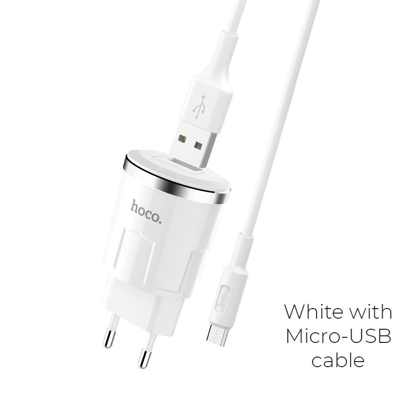 c37a micro usb white