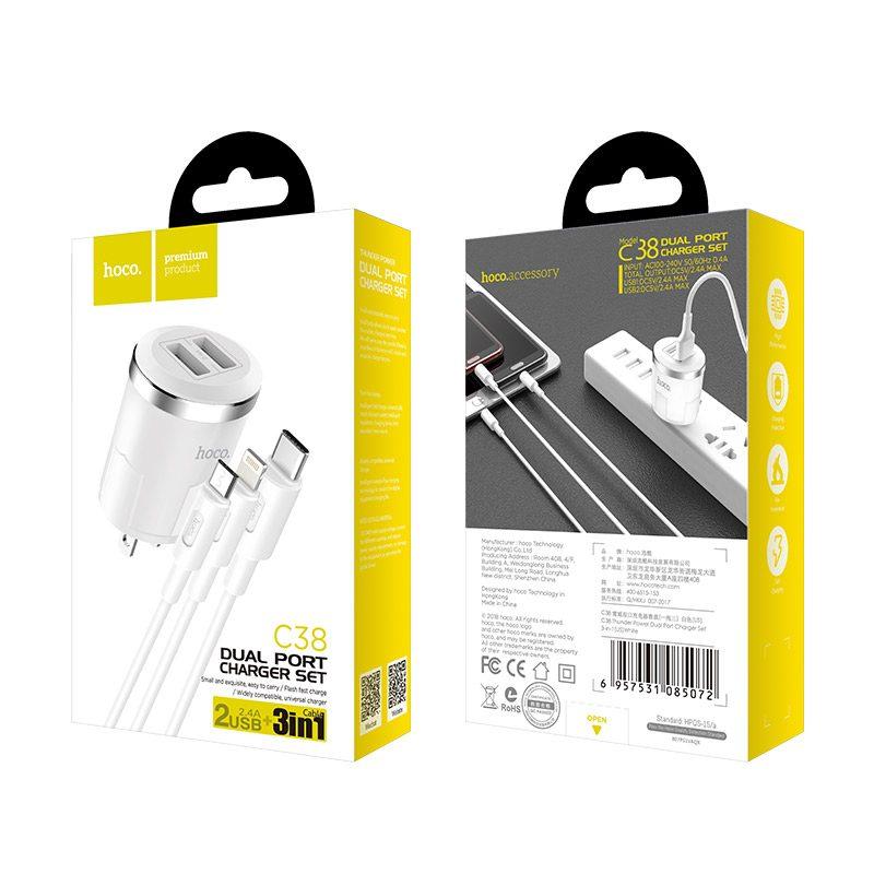 c38 雷威双口充电器 美规 1m 一拖三充电线套装包装