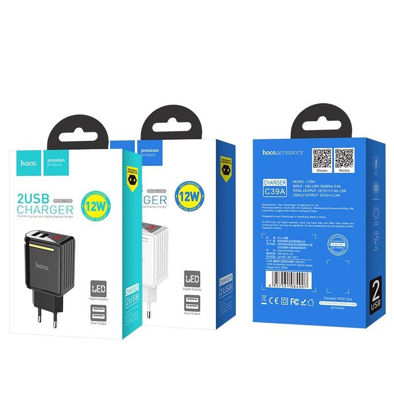c39a enchanting dual usb port digital display eu charger package