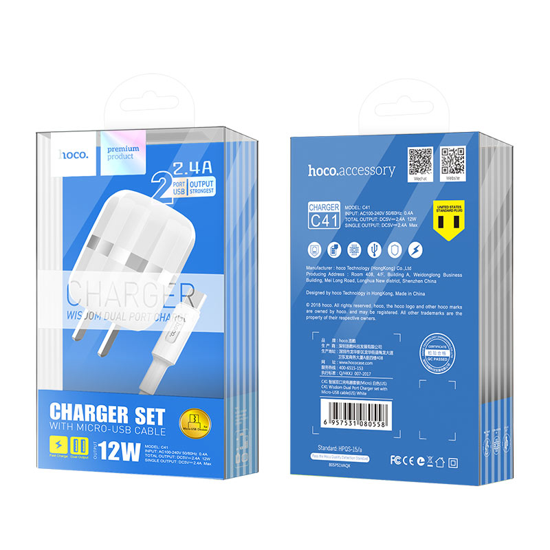 c41 wisdom dual port us charger set with micro usb cable package