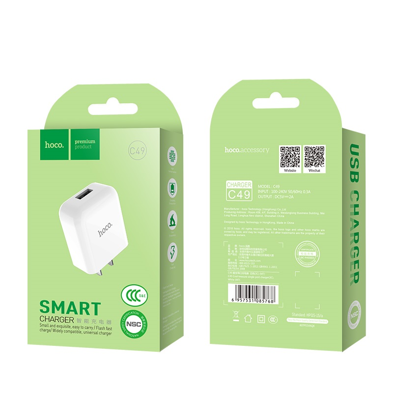 c49 cool treasure single port charger pack