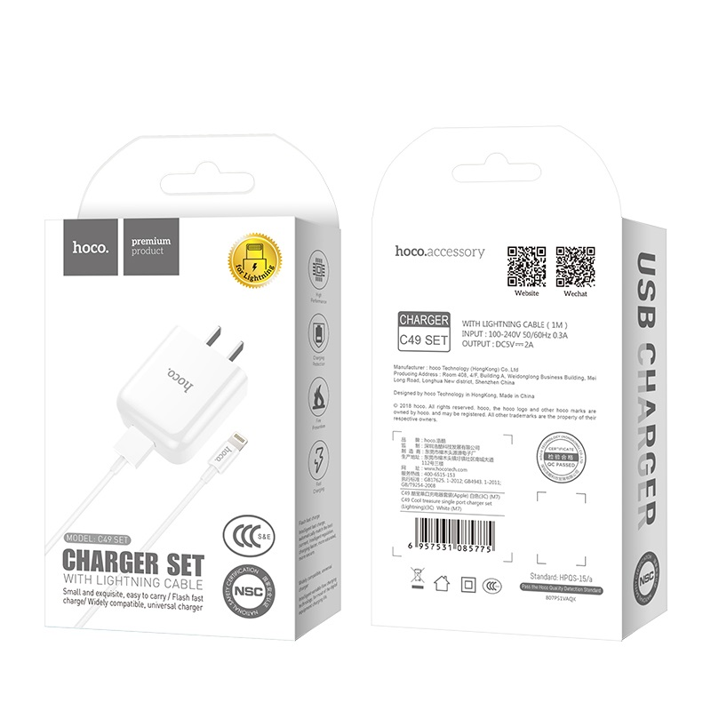 c49 cool treasure single port charger set with lightning box