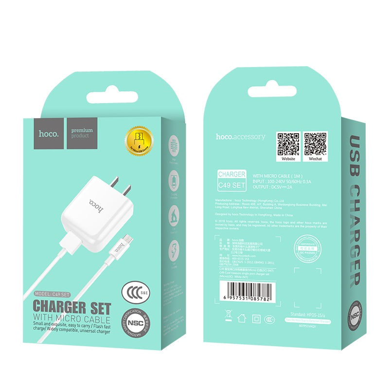 c49 cool treasure single port charger set with micro usb package