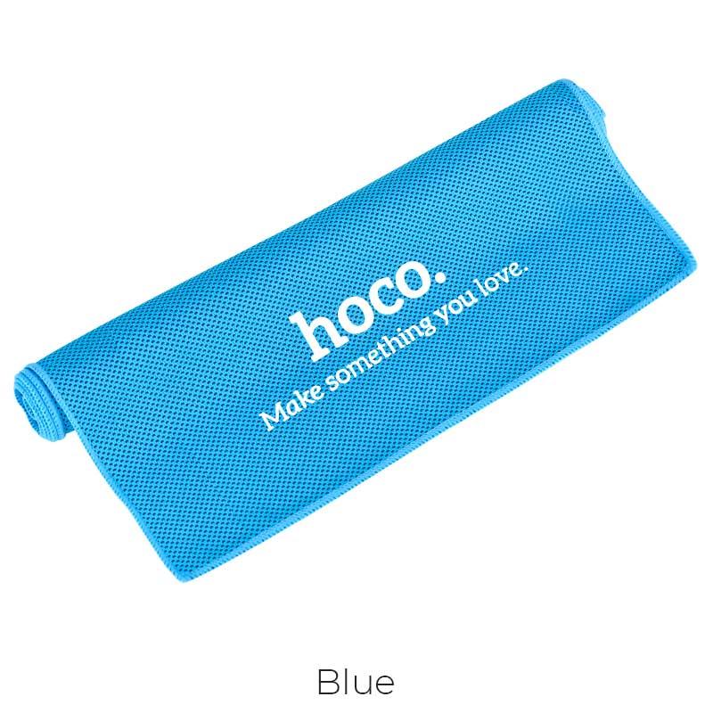 cooling towel blue