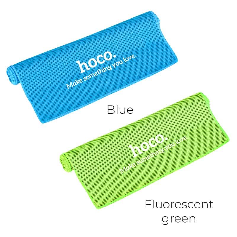 cooling towel colors