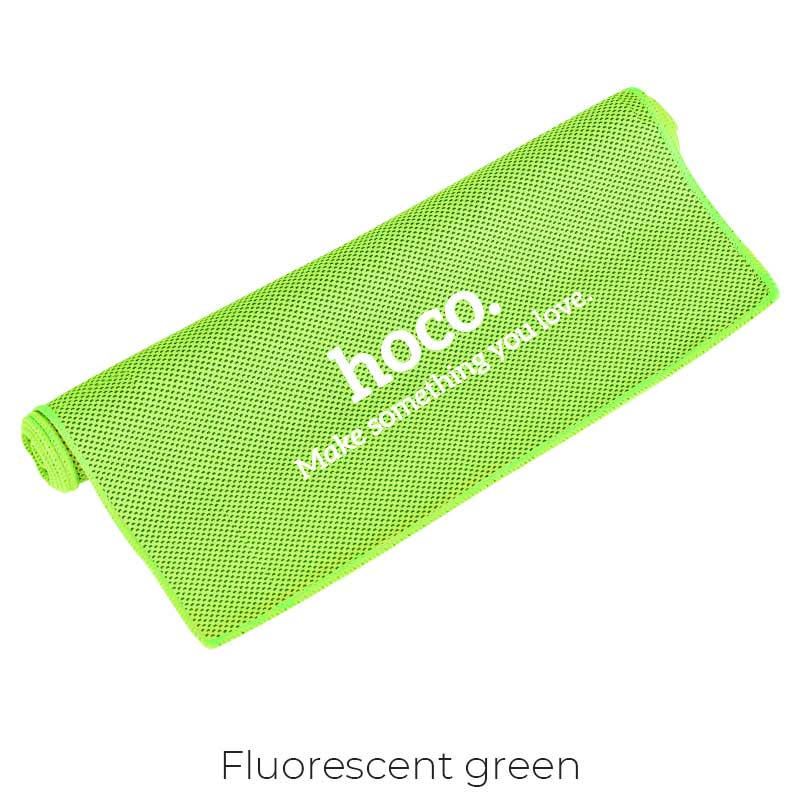 cooling towel fluorescent green