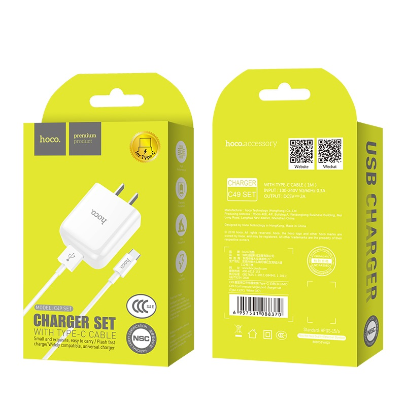 hoco c49 cool treasure single port charger set for type c package