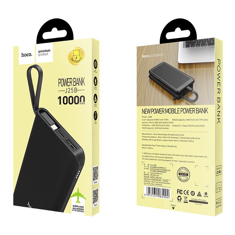 hoco j25b new power mobile power bank type c package