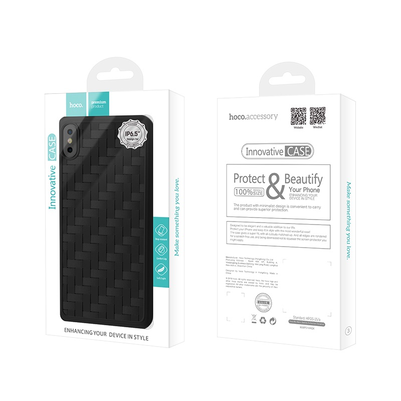 hoco tracery series tpu soft protective case iphone 5.8 6.1 6.5 box