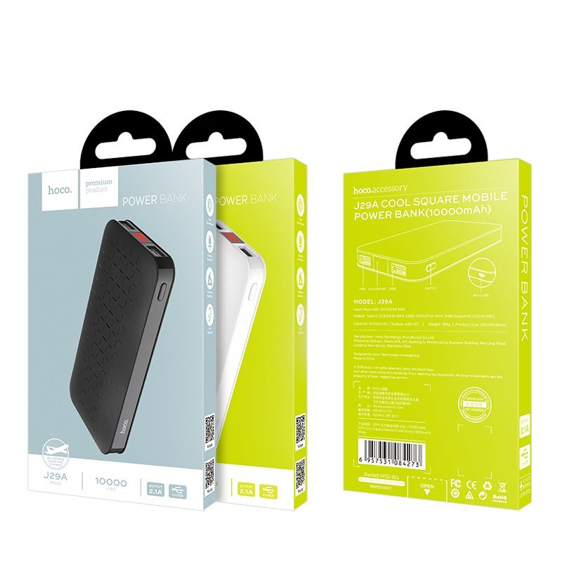 j29a cool square 10000 mobile power bank package