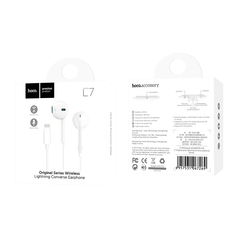 l7 original series lightning earphone package