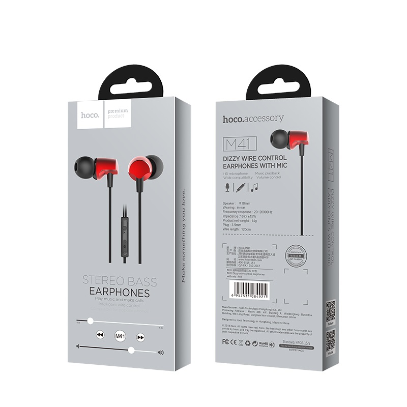 m41 dizzy wired control earphones with mic package front back