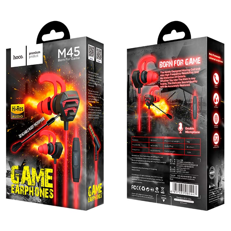 m45 promenade universal earphones with mic package