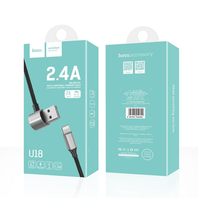 u18 golden hat multi functional charging cable package
