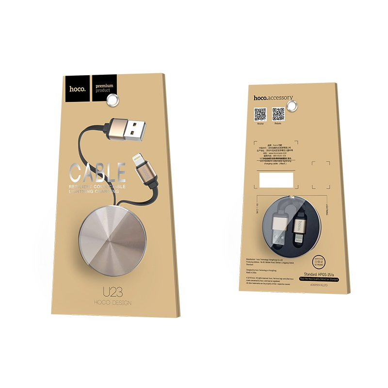 u23 resilient lightning charging cable package gold