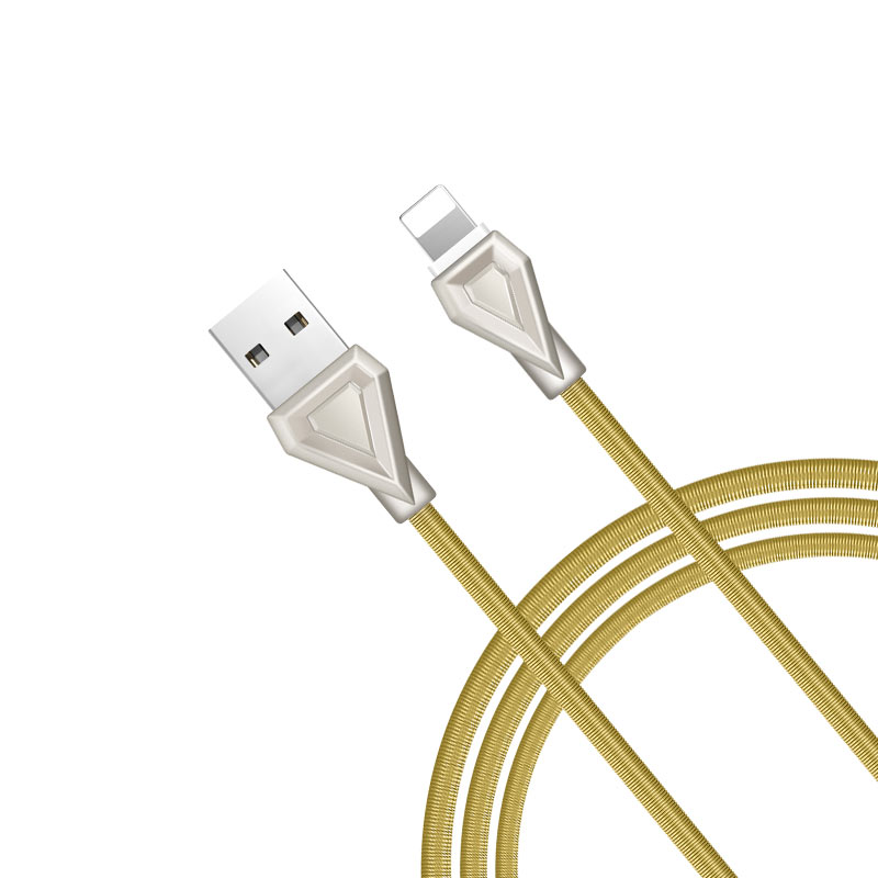 u25 golden armor lightning charging cable main