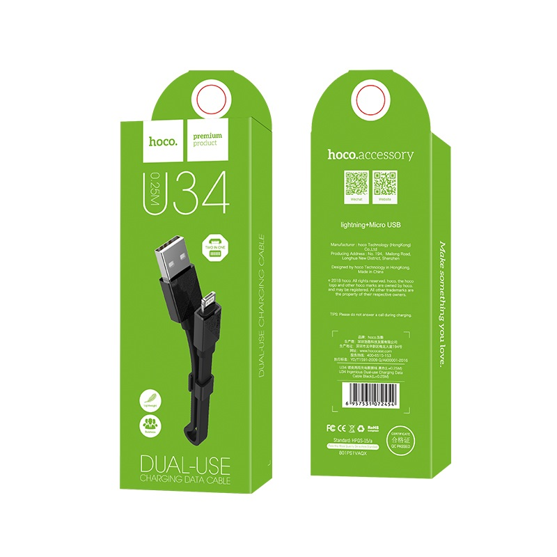 u34 lingying dual use charging cable package