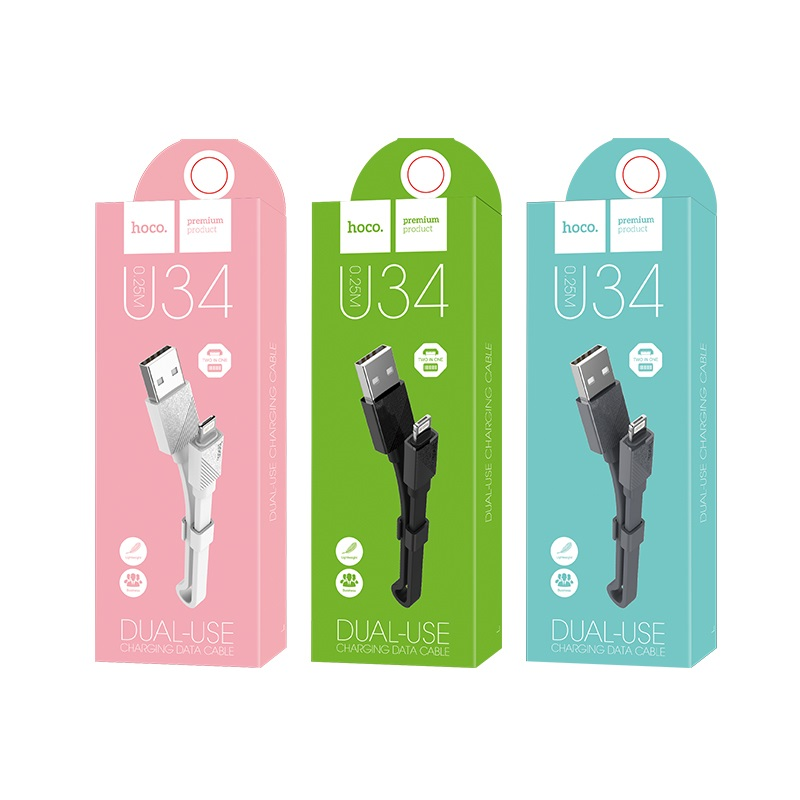 u34 lingying dual use charging cable packages